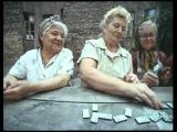 Бабушки старушки ВИА Весёлые ребята 1988 год