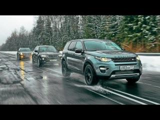 Land Rover Discovery Sport против Cadillac SRX и BMW X3 - сравнительный тест