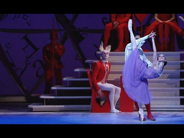 Alices Adventures in Wonderland - Knave of Hearts Pas de deux (The Royal Ballet)