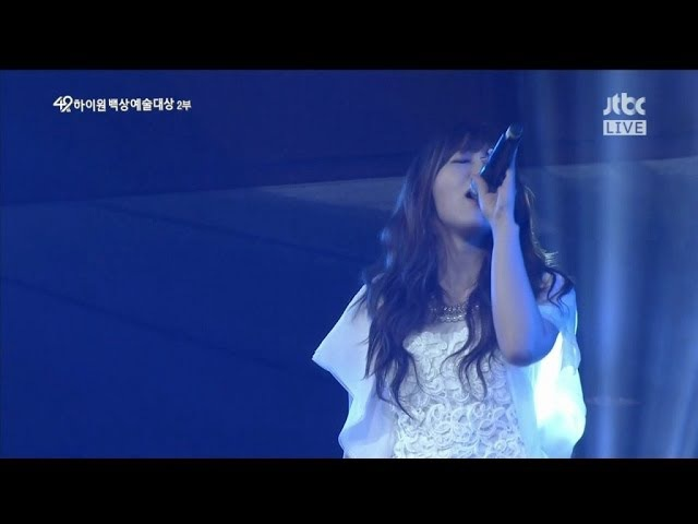 [HD] 130509 APinks Eunji (with The One) -- The Winter Story