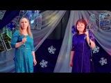 15 Рождественская песня (исп. С.Ельмекеева и Е.Рыкова)