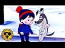 Мультфильмы: Разрешите погулять с вашей собакой