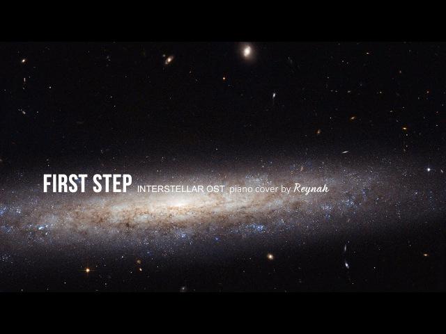 25m Extended - 인터스텔라 Interstellar OST : First Step Piano cover 피아노 커버 - Hans Zimmer