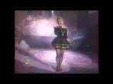 Аурика Ротару - Эта неслучайная встреча 1997