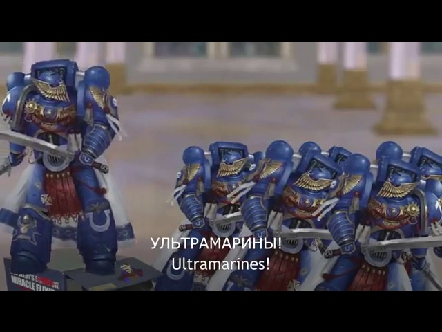 (Русский перевод Fordar))Warhammer Fantasy Age of PUT IN SPACE MARINES ITS THE ONLY SOLUTION