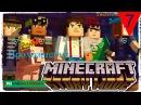 Прохождение Minecraft Story Mode Эпизод №3 Серия №1 - Да где же оно