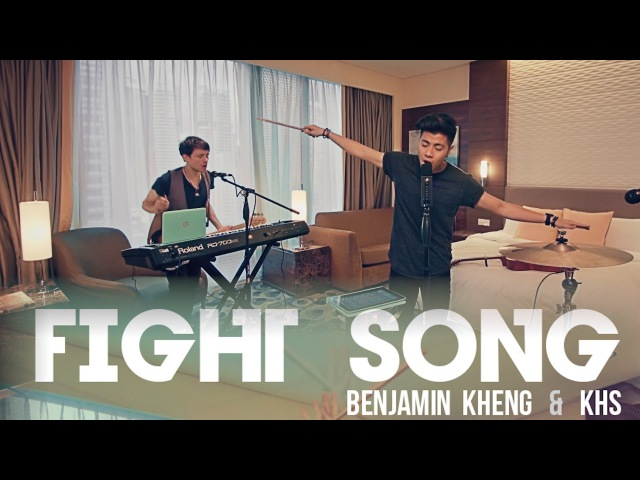 Fight Song - Rachel Platten - ONE TAKE! Benjamin Kheng KHS Cover