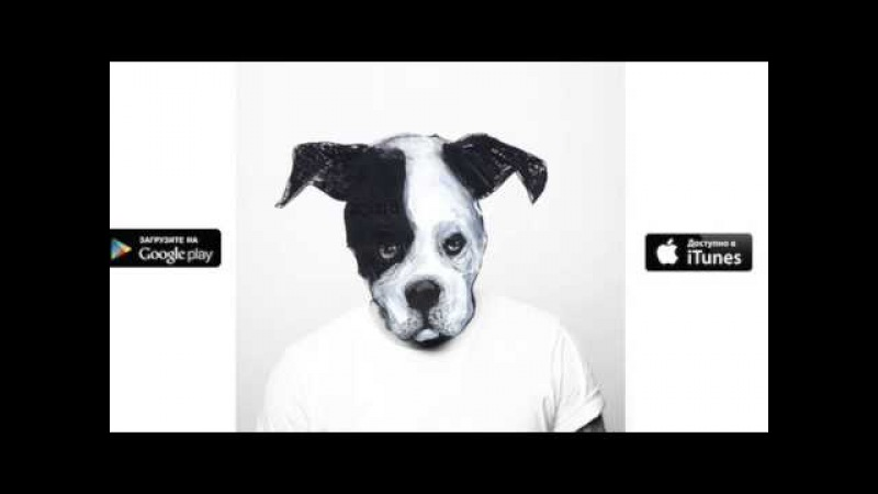 SCHOKK - XYND [Phlatline 2015] (АЛЬБОМ) (Audio)