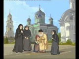 Лучший православный мультфильм для детей! Смотреть всем!