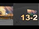 Уроки по Blender. №13-2. 3D photoCycles. Разбивка по слоям. Layers.