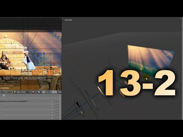 Уроки по Blender. №13-2. 3D photo(Cycles). Разбивка по слоям. Layers.