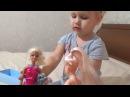Журнал Барби с нарядами и куколка Екатерина Вторая Clothes for Barbie doll Catherine the Second