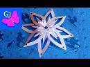 ОБЪЕМНАЯ СНЕЖИНКА / Как сделать снежинку из бумаги / Поделки своими руками на Новый Год