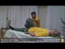 Ч. Сеттакорн - Тайский массаж на столе. Демонстрация
