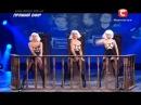 Танцуют все 6 сезон  - Танец Девушек -Эфир от 20.12.2013