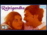 Rajnigandha {HD} - Amol Palekar - Vidya Sinha - Dinesh Thakur - Hindi Full Movie