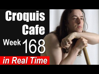 Croquis Cafe: Figure Drawing Resource No. 168