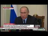 Владимир Путин высказался о катастрофе А321
