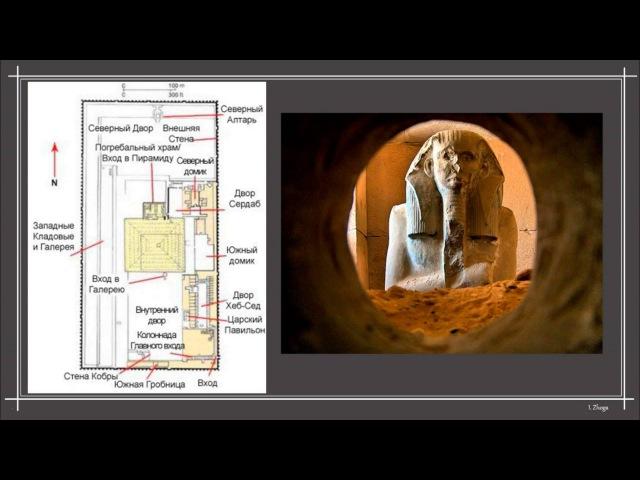 Лекции по истории архитектуры. Древний Египет. Часть 1.