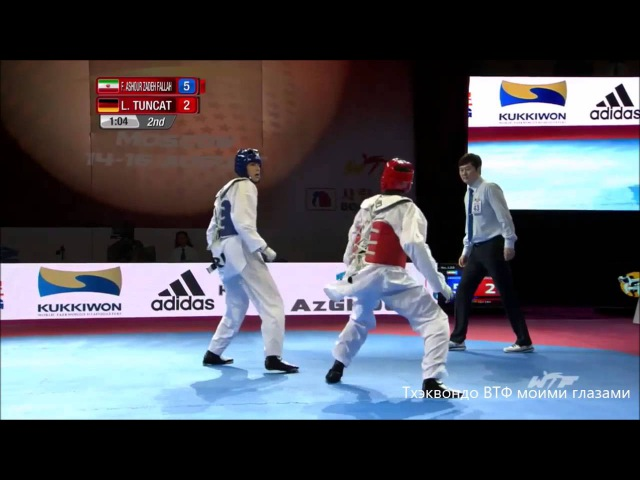 ASHOUR ZADEH FALLAH (IRI) – TUNCAT (GER)  SEMIFINAL MALE A-58  WORLD TAEKWONDO GP MOSCOW 2015 (S1)