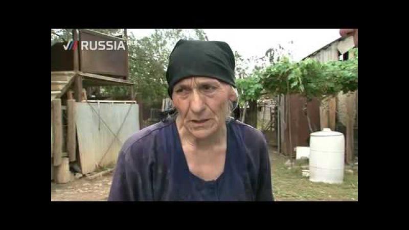 08 Раны Осетии