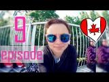 Канада (9 episode) இ Женский хоккей на ТРАВЕ ◊◊ ﭢ