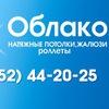 Натяжные потолки в   Мурманске 8152 44-20-25