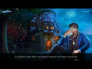 Химеры 2: Знаки пророчества Коллекционное издание (Gameplay)