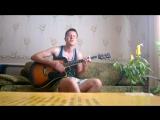 Сплин и Би-2 - Феллини ( под гитару)