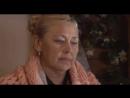 Цвет черемухи 12 серия из 16 (2012)