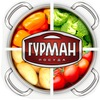 Посуда Гурман (ВСМПО) | Salda.ru