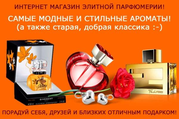 Бесплатный интернет в москве.