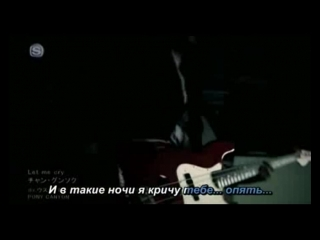 Jang Geun Suk (Чан Гын Сок) - let me cry..flv