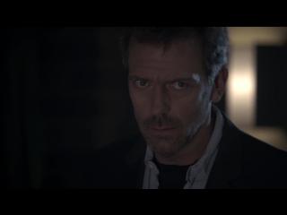 Доктор Хаус 20 серия 5 сезон Простое объяснение