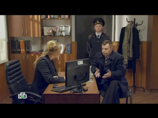 "Возвращение Мухтара-2 10 сезон 39 серия  ""Секрет молодости"""