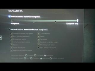 Linux Dota 2 reborn
