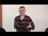 Человек Эпохи Водолея (Ефимов В.А., 16.03.2013)