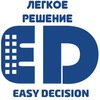 Легкое решение - edci.ru