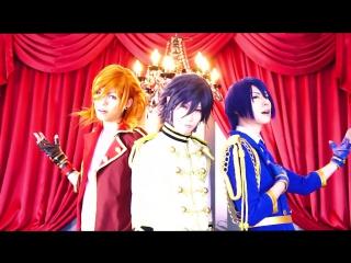 [jrokku] Ryusuke (慟哭~doukoku~) - Orpheus (косплей проект, опенинг к аниме [Uta no☆Prince-sama])