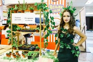 Где искать работу в Хабаровске: Из рук в руки, Презент