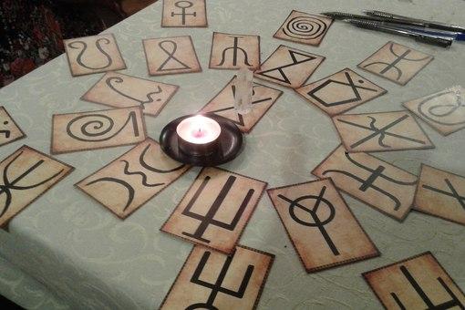 эльфийские руны в магии вторая струпень