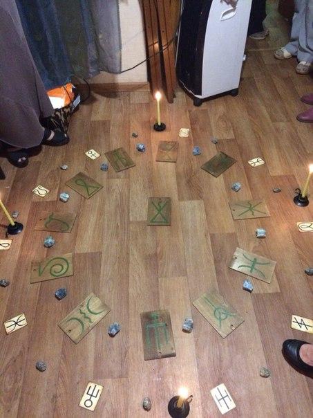 магия эльфийских рун