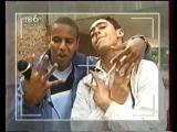 Da Boogie Crew Fresh - Hip Hop jam