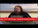 Диакон Кураев о Турках Османах и Православных Греках Турки Османы и Греки Кураев