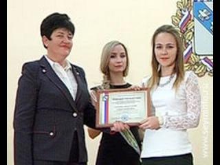 Студентам Курска вручили именные стипендии.