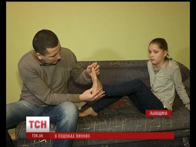 У Львові слідчі вже півтора року не поспішають назвати винних у каліцтві дівчинки