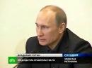 Путин - мы будем платить дань бандитам