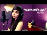 LUNITY - REALLY DON'T CARE ft. Nicki Taylor - Demi Lovato ft. Cher Lloyd League of Legends Parody
