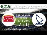 (Третья лига) Парус 0:2 Спортинг (краткий обзор 23.01.16)