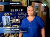 Новости Колпинского района, выпуск от 02.07.2015